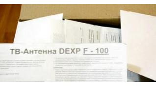 DEXP F-100 ТВ-антенна. Сравнение, обзор